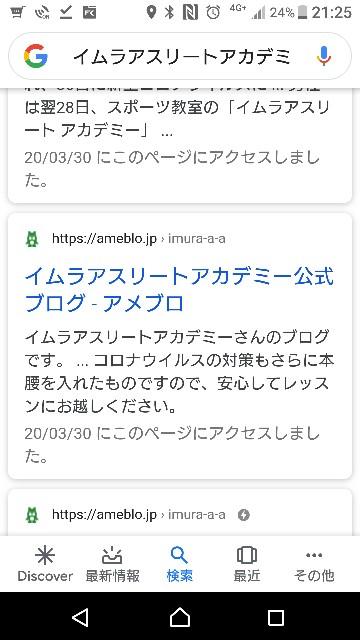 f:id:rikujyou_oyaji:20200404091439j:image