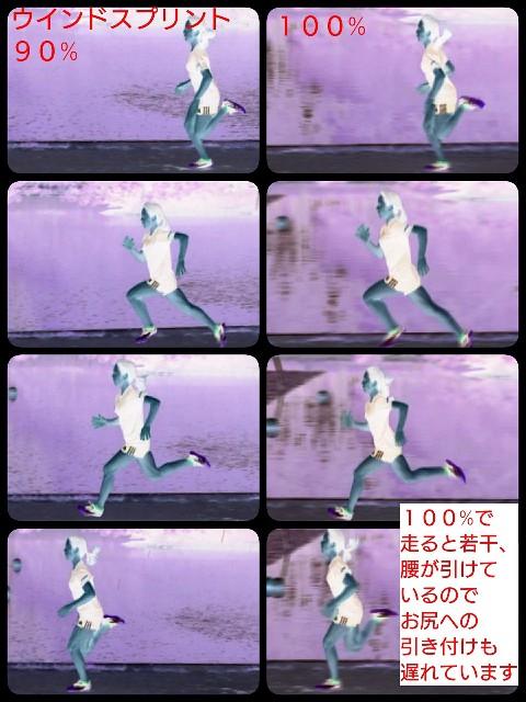 f:id:rikujyou_oyaji:20200604153301j:image