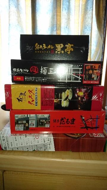 f:id:rikujyou_oyaji:20200622110908j:image