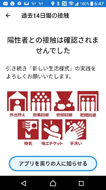 f:id:rikujyou_oyaji:20200623072119j:image