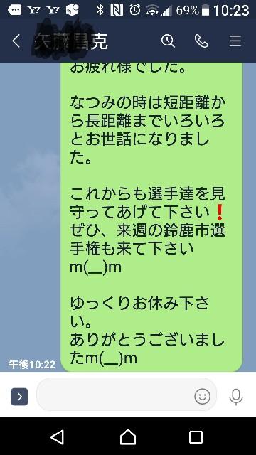 f:id:rikujyou_oyaji:20200918223902j:image