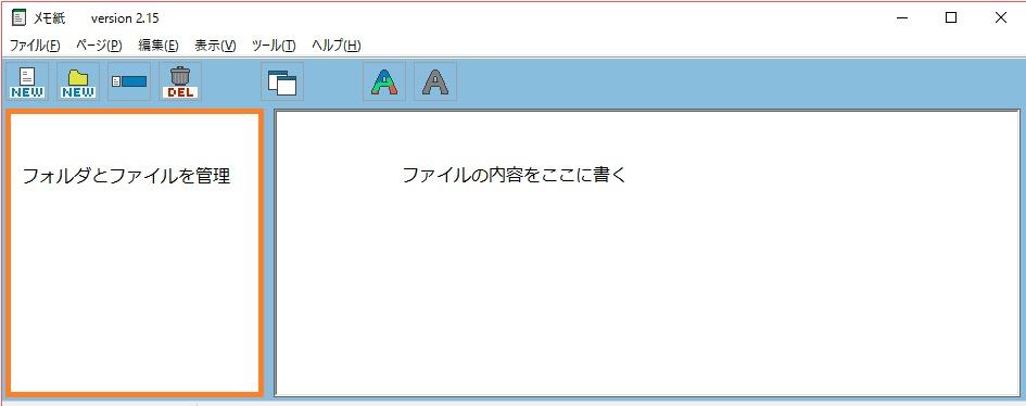 f:id:rikunomaou:20161117214900j:plain