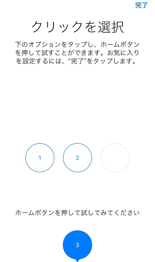 f:id:rikunomaou:20170117184626j:image