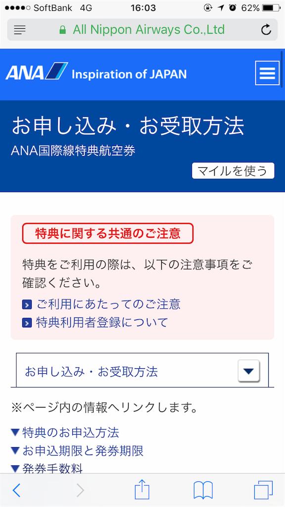 f:id:rikunomaou:20170604062759p:image