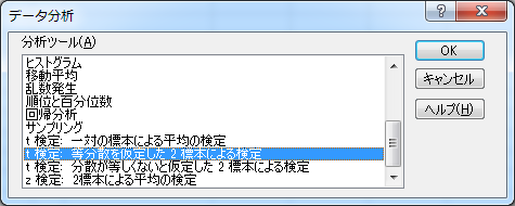f:id:rikunora:20101114171206p:image