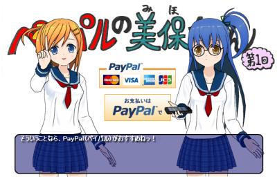 20110308041819