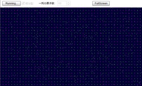 f:id:rikunora:20110330122853p:image