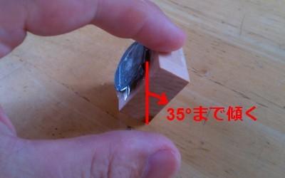 f:id:rikunora:20111023134903j:image