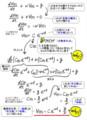 空気抵抗の方程式