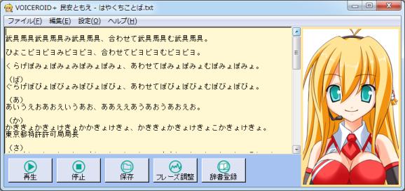 f:id:rikunora:20111222032227p:image