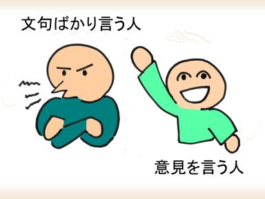 f:id:rikunora:20140124112027p:image