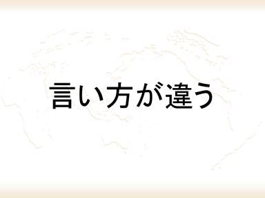 f:id:rikunora:20140124112057p:image
