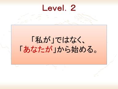 20140124112137