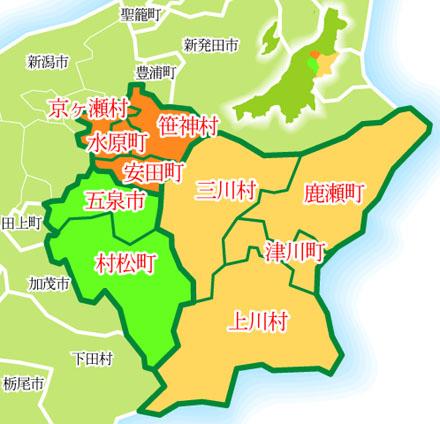 阿賀野川流域中心の合併状況