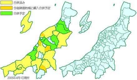 2005年4月1日現在の新潟県全体の合併状況