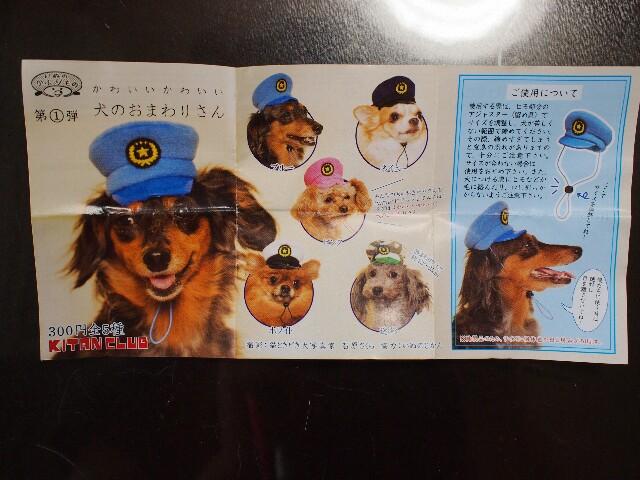 f:id:rikuomofu2:20160815162918j:image