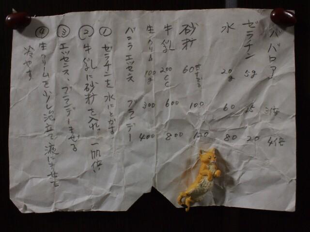 f:id:rikuomofu2:20170102205557j:image