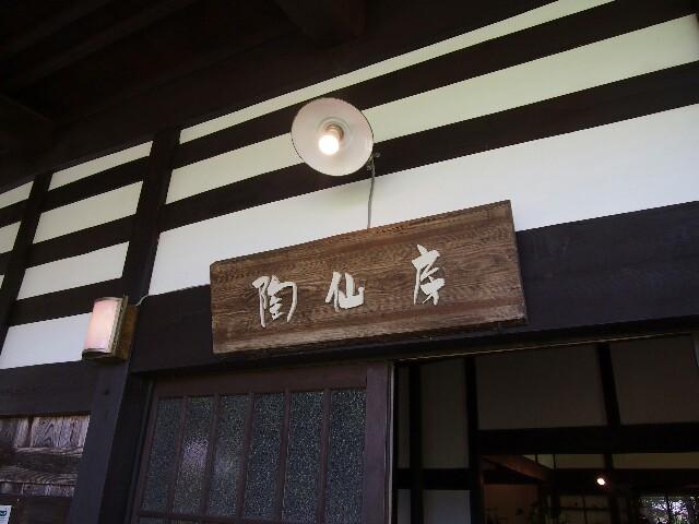 f:id:rikuomofu2:20170603075845j:image