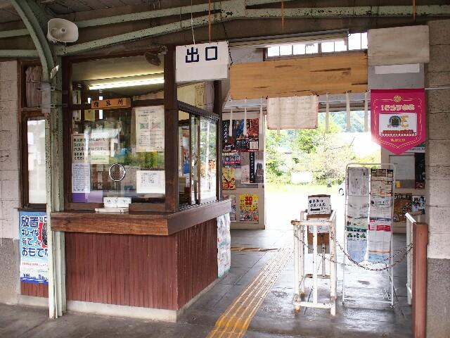 f:id:rikuomofu2:20171018222837j:image