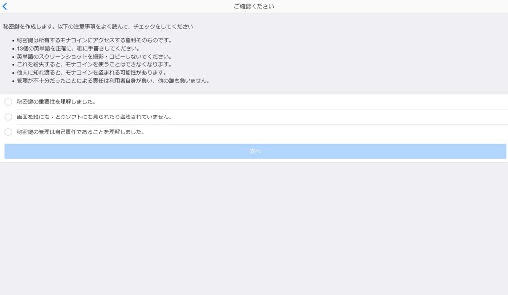 f:id:rikuostory0206:20180109215212p:plain