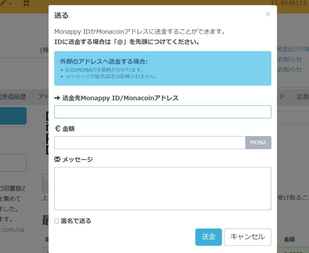 f:id:rikuostory0206:20180109224025p:plain