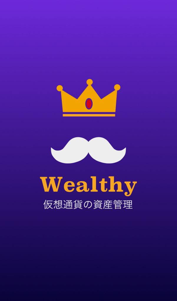 f:id:rikuostory0206:20180304194856p:plain