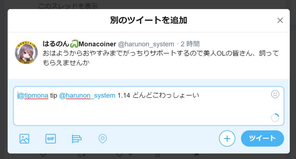 f:id:rikuostory0206:20180319163650p:plain