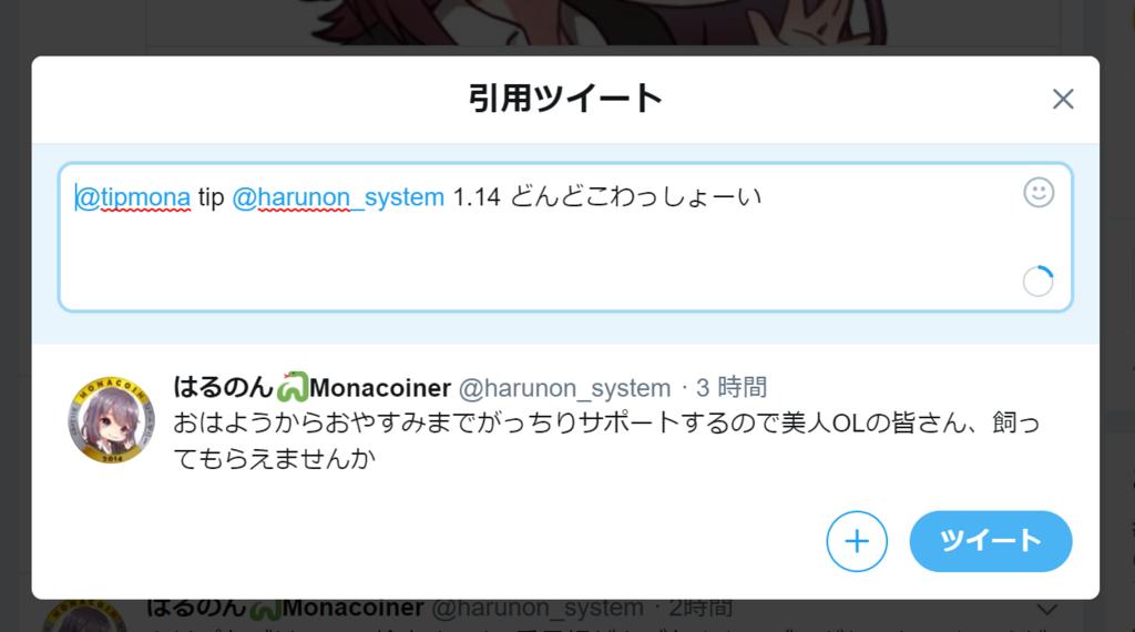 f:id:rikuostory0206:20180319163702p:plain