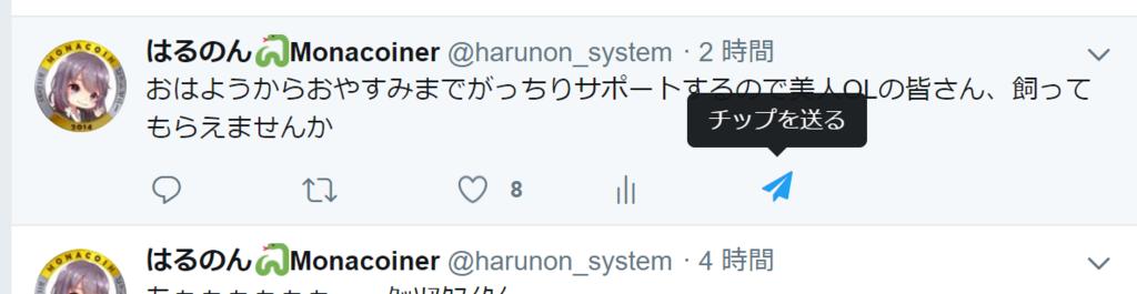 f:id:rikuostory0206:20180319163815p:plain