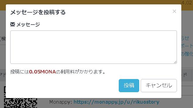 f:id:rikuostory0206:20180414183021p:plain
