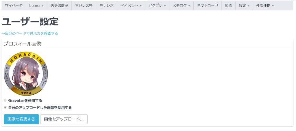 f:id:rikuostory0206:20180414183112p:plain