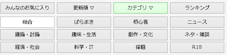 f:id:rikuostory0206:20180415170607p:plain