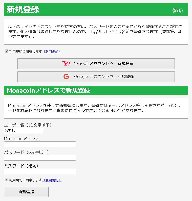 f:id:rikuostory0206:20180415170609p:plain