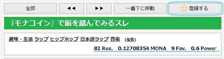 f:id:rikuostory0206:20180415170635p:plain