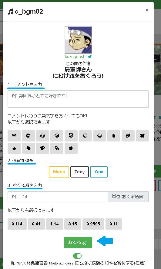 f:id:rikuostory0206:20180525103524p:plain