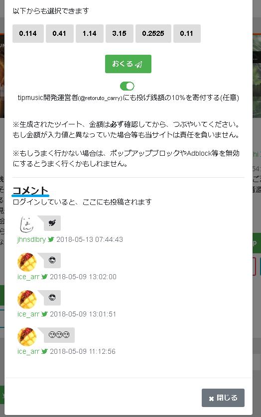 f:id:rikuostory0206:20180525103525p:plain