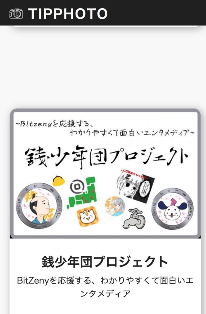 f:id:rikuostory0206:20180608141101p:plain