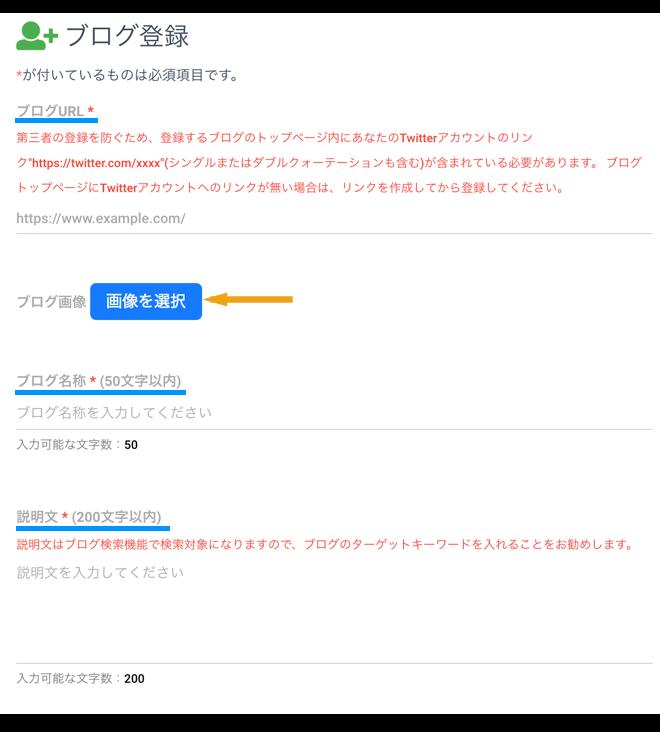 f:id:rikuostory0206:20180611153241p:plain