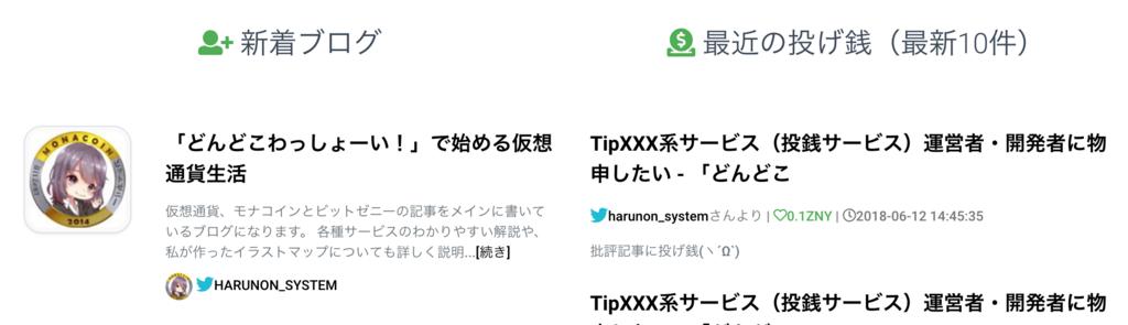 f:id:rikuostory0206:20180612135116p:plain