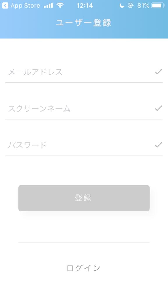 f:id:rikuostory0206:20180823123531p:plain
