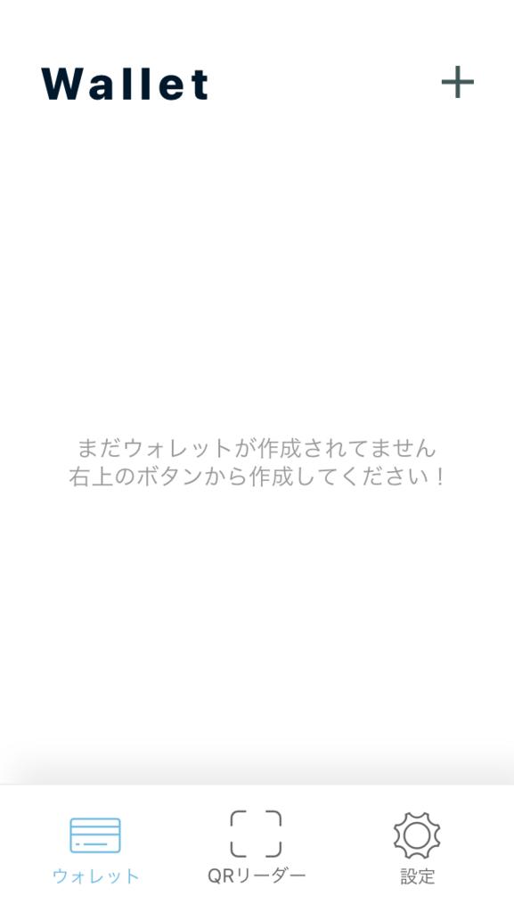 f:id:rikuostory0206:20180823123536p:plain