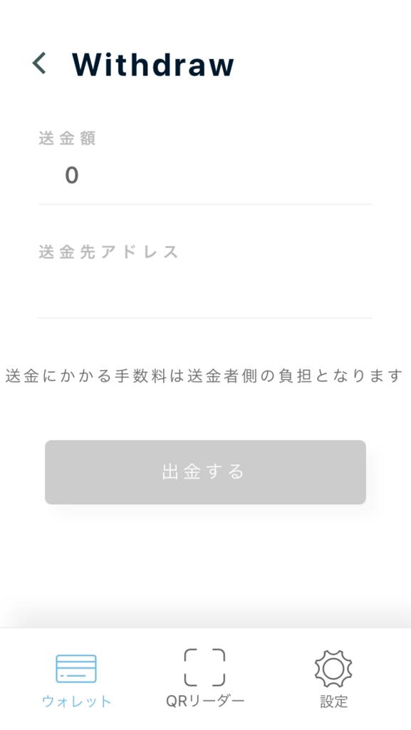 f:id:rikuostory0206:20180823123612p:plain