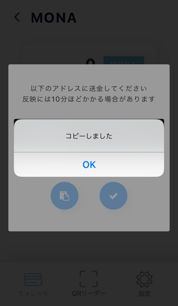 f:id:rikuostory0206:20180823123630j:plain