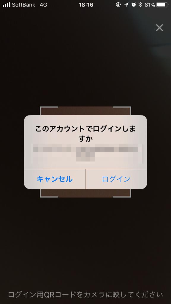 f:id:rikusouda:20180221182041p:plain:h500