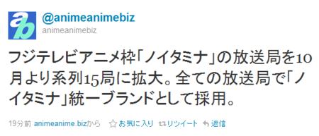f:id:rikuzen_gun:20110908204829p:image
