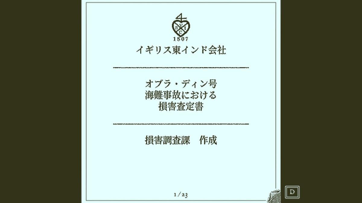 f:id:rikzen:20201103201318j:plain