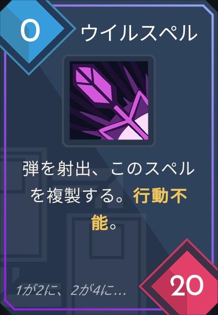 f:id:rikzen:20210109220205p:plain
