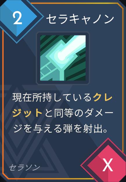 f:id:rikzen:20210109220208p:plain