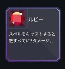f:id:rikzen:20210109220225j:plain