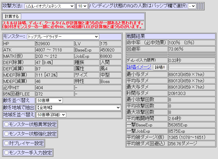 f:id:rilakkumapan:20210214141322p:plain